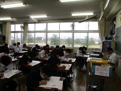 中間試験3-2