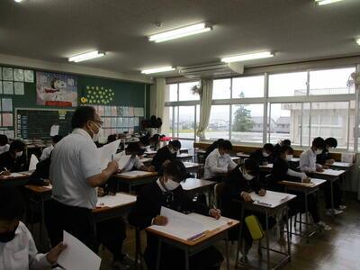 中間試験2-3